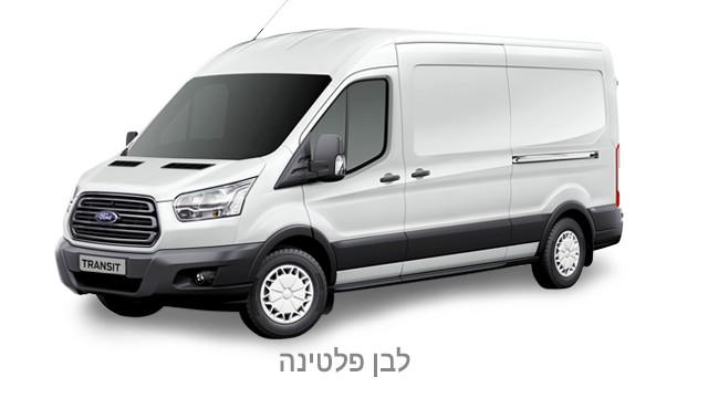 פנטסטי Ford transit van | פורד HB-61